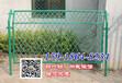肇庆厂区防护网栏杆提供施工保税区防爬铁艺栅栏惠州农庄围栏