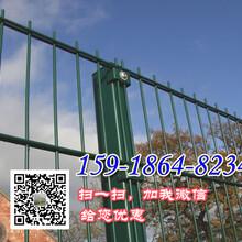 喷涂双横丝栅栏价格海口港口码头金属防护栏杆海南农业科技园围栏护栏网双横丝护栏网图片