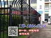 汕头小区安全防盗锌钢护栏东莞开发区围墙栏杆现货批发工地临时围栏
