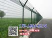 定制镀锌机场护栏网韶关市政工程金属防护网价格珠海别墅Y型柱围栏网厂家
