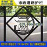 珠海安全隔离栏锌钢马路防撞栏杆肇庆路中间钢护栏广州京式市政防撞栏