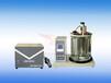 RP-1884A石油产品密度测定仪瑞普仪器