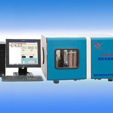 厂家直供微机智能定硫仪煤炭测硫仪图片