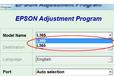 EPSON爱普生L310L313L311清零软件打印机废墨收集垫到寿命清零维护