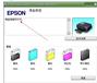 爱普生XP600XP-601XP605清零软件XP-701XP-700XP-750XP-801XP-800XP-850XP-805清零软件