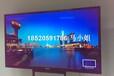 青海西宁90寸98寸100寸110寸液晶电视/显示器/触摸一体机原装现货