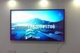新疆乌鲁木齐98寸110寸液晶电视/显示器/触摸一体机哪家强