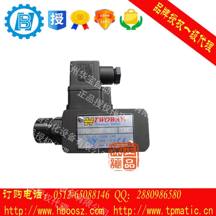 压力开关压力继电器接线图台肯twoway北京高清图片