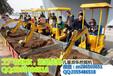 儿童挖掘机小型游乐设备厂家直销广场玩具