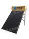 供应YZA-150L一体式平板家用热水器
