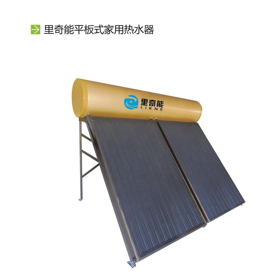 太阳能热水器维修图片
