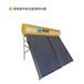 供应YZA-240L双核平板家用太阳能热水器