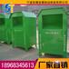 衢州旧衣物回收箱爱心捐赠箱回收旧衣物