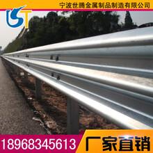 永州市道路护栏高速公路防撞护栏波形板护栏