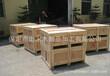 谁家的保定木包装箱质量高?