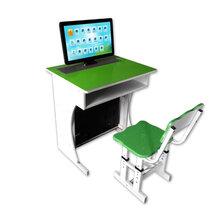 自动升降智能电子课桌图片
