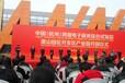 中国(杭州)跨境电商·萧山园区昨签约