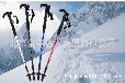 鄂尔多斯批发登山杖滑雪杖健走杖拐杖手杖系列