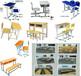 鄂尔多斯批发各种可升降塑钢学生课桌椅幼儿园中小学课桌椅