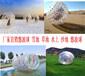 鄂尔多斯批发雪地悠波球草地悠波球水上悠波球系列