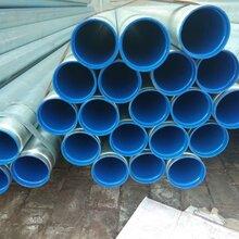 涂塑钢管涂塑复合管,钢塑复合管厂家直销