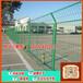 韶关护栏网厂家/武江中央绿化带围栏/曲江公路隔离栏杆