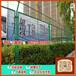 厂家直销,揭阳工地圈地围栏网,汕尾农业园护栏网墙
