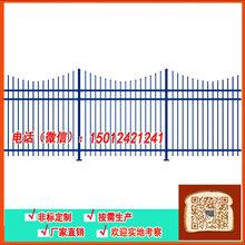 云浮绿化区外墙栏杆佛山家具厂锌钢护栏江门水库隔离栅栏图片