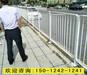 深圳人行道围栏中山市政防护栏路边港式护栏