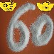 海旭磨料生产白刚玉60目,厂里供不应求的粒度