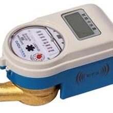 供应:智能一卡通设备门禁控制系统智能水电设备