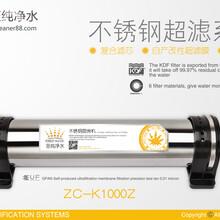 广西北海净水器代理加盟选择品牌直饮水专业施工团队深圳净水器至纯厂家招商