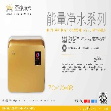 河南焦作净水器代理加盟选择合作品牌深圳净水器厂家招商专业净水器安装团队