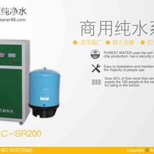 河南信阳直饮水安装专业团队净水器代理加盟最佳选择合作品牌深圳净水器招商