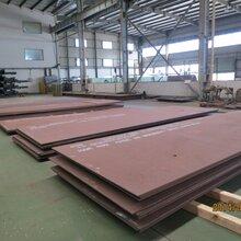 上海德国蒂森克虏伯XAR耐磨钢板XAR耐磨钢板价格灿虎供
