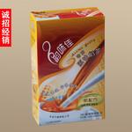 韵味佳盒装冲调饮品18g装香醇速溶原味奶茶粉媲美立顿香飘飘图片
