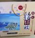 貂绒被托玛琳抗菌纳米防辐射礼品被会销礼品厂家直销