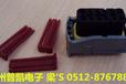 金湖汽车安普泰科插件代理282109-1现货