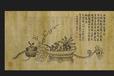 广州大清银币、书画哪里鉴定交易
