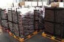 探循包装科技上海有限公司专业生产缠绕膜替代品