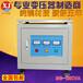上海修江直销三相变压器