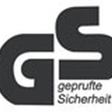 华南镇流器厂家品牌镇流器商家电子镇流器GS认证办理中心北测检测实验室图片