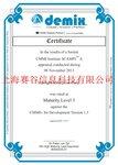 北京cmmi证书安全可靠