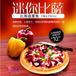 苏州蛋糕泡芙加盟,港式甜品+广式甜品,月入3万!