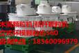 生物质颗粒机生产线宇冠新型颗粒机560木屑颗粒机秸秆颗粒机报价专业生产制造厂家