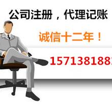 河南郑州自贸区办理资产管理公司投资公司金融服务公司融资租赁注册营业执照!