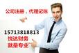 南阳食品公司怎么办理南阳公司注册代办营业执照