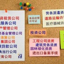 河南郑州开封建筑施工二级资质转让及装修防水工程二级资质转让新办,