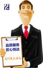 河南郑州开封自贸区教育科技公司注册河南教育咨询公司注册教育文化传播公司注册