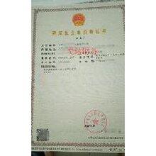 郑州注册装饰设计公司需要什么材料?装饰公司需要装饰装修资质吗